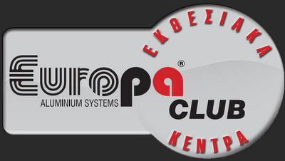 europa-club-logo