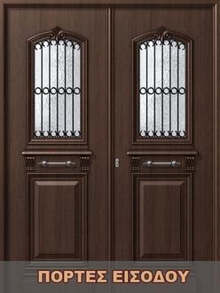 portes-eisodou-new2